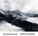 watercolour sketch  mountains ... | Shutterstock . vector #1095219662
