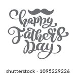 happy fathers day vector... | Shutterstock .eps vector #1095229226