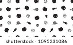 cat seamless pattern kitten paw ... | Shutterstock .eps vector #1095231086