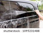 manual car wash. washing luxury ...   Shutterstock . vector #1095231488