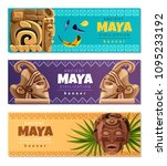 maya civilization horizontal... | Shutterstock .eps vector #1095233192
