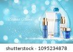 design cosmetics product ... | Shutterstock .eps vector #1095234878