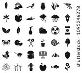 windmill icons set. simple... | Shutterstock . vector #1095246278