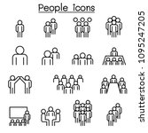 people icon set in thin line... | Shutterstock .eps vector #1095247205