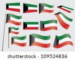 set of flags of kuwait vector...   Shutterstock .eps vector #109524836