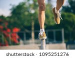 legs walking on steel pipe with ... | Shutterstock . vector #1095251276