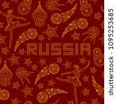russian seamless pattern... | Shutterstock .eps vector #1095253685