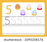 handwriting practice. learning... | Shutterstock .eps vector #1095258176