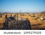 unesco plain of jars jar at... | Shutterstock . vector #1095279335