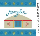 architecture of mongolia... | Shutterstock .eps vector #1095283172