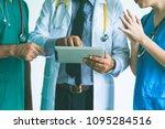 group of happy doctor surgeon... | Shutterstock . vector #1095284516
