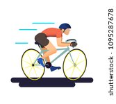 the cyclist. bicycle sportsman... | Shutterstock .eps vector #1095287678