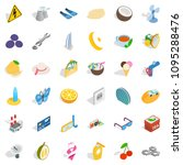 Coconut Icons Set. Isometric...