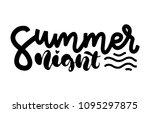 summer night. modern hand drawn ... | Shutterstock .eps vector #1095297875
