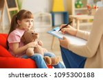 cute little girl at child... | Shutterstock . vector #1095300188