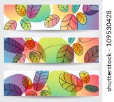 vector set of colorful  hand... | Shutterstock .eps vector #109530428