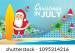 christmas in june  july  august ...   Shutterstock .eps vector #1095314216