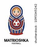 matrioshka or nesting doll... | Shutterstock .eps vector #1095345242