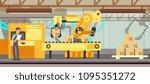 industrial factory conveyor... | Shutterstock .eps vector #1095351272