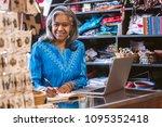 portrait of a smiling mature... | Shutterstock . vector #1095352418