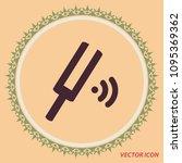 tuning fork sign  vector design   Shutterstock .eps vector #1095369362