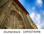 ince minareli medrese ... | Shutterstock . vector #1095374498
