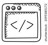 website with programming html... | Shutterstock .eps vector #1095385172