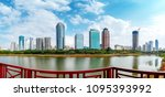 china haikou cityscape  high... | Shutterstock . vector #1095393992