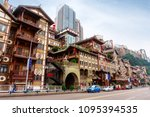 chongqing china october 19 2017 ... | Shutterstock . vector #1095394535