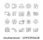 simple engineer icons set vector | Shutterstock .eps vector #1095394628