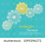 gold turquoise blue ramadan... | Shutterstock .eps vector #1095396272