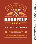 barbecue party vector flyer or... | Shutterstock .eps vector #1095424022