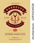 barbecue party vector flyer or... | Shutterstock .eps vector #1095424028