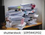 division of documents on the... | Shutterstock . vector #1095441932