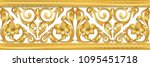 seamless golden ornamental... | Shutterstock .eps vector #1095451718