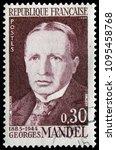 paris  france   july 4  1964 ... | Shutterstock . vector #1095458768