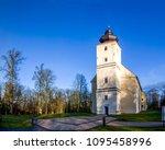 pilgrimage church  frohnberg ... | Shutterstock . vector #1095458996