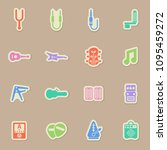 guitar and accessories color... | Shutterstock .eps vector #1095459272