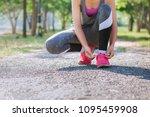 closeup of female sport fitness ... | Shutterstock . vector #1095459908
