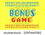 pixel vector font design ... | Shutterstock .eps vector #1095469382