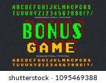 pixel vector font design ... | Shutterstock .eps vector #1095469388