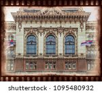 old photo with facade of... | Shutterstock . vector #1095480932