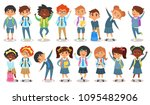 vector cartoon style set of... | Shutterstock .eps vector #1095482906