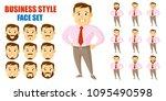 businessman face set cartoon... | Shutterstock .eps vector #1095490598