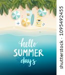 tropical beach poster. vector... | Shutterstock .eps vector #1095492455