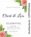 wedding invitation card. lovely ... | Shutterstock .eps vector #1095509666