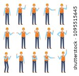 set of construction workers... | Shutterstock .eps vector #1095515645