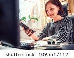 business woman wearing striped...   Shutterstock . vector #1095517112