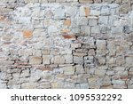 texture wall of granite stones | Shutterstock . vector #1095532292
