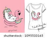 vector t shirt of cute cartoon... | Shutterstock .eps vector #1095533165